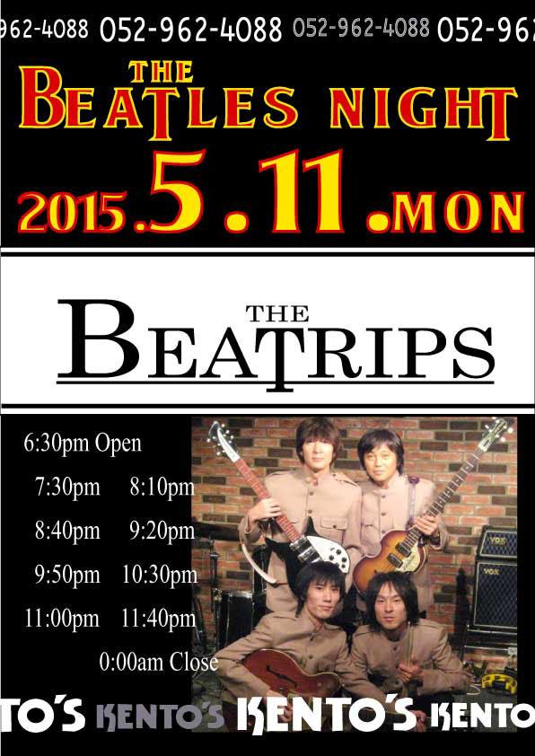 ★5月11日(月) は THE BEATRIPS 出演決定!