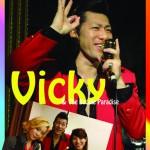 ★7月5日(日)ヴィッキーDay