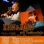 ★10月27日(火)KEN&MIHO