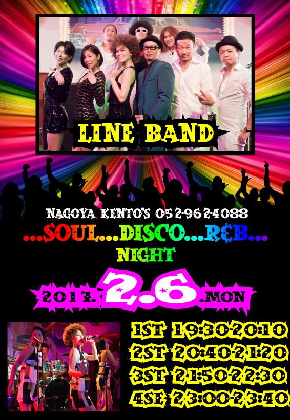★2月6日 LINE BAND