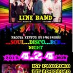 ★4月24日(月)LINE BAND