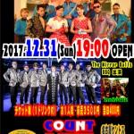 ★12月31日(日)カウントダウンParty(チケット制)