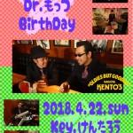 ★4月8日(日)モッツBD&4月22日(日)けんたろうBD