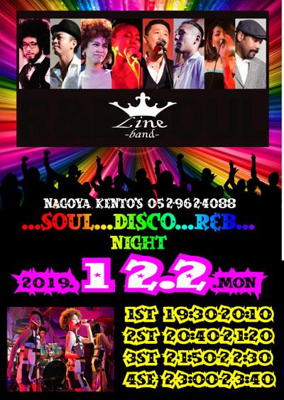 ★12月2日(月)The Line Band