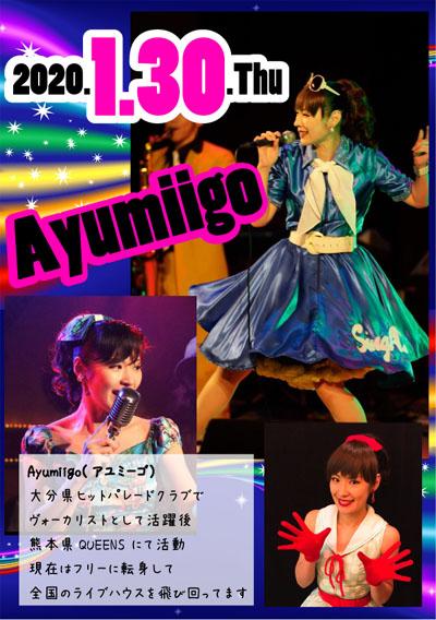 ★2020.1.30(木)アユミ-ゴ